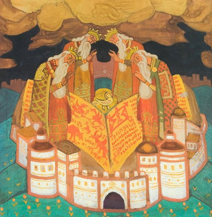 Book Pigeon (Mention of the four kings ). Roerich N.K. (Part 2)