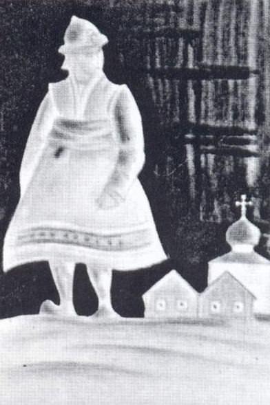 Young farmer. Roerich N.K. (Part 2)