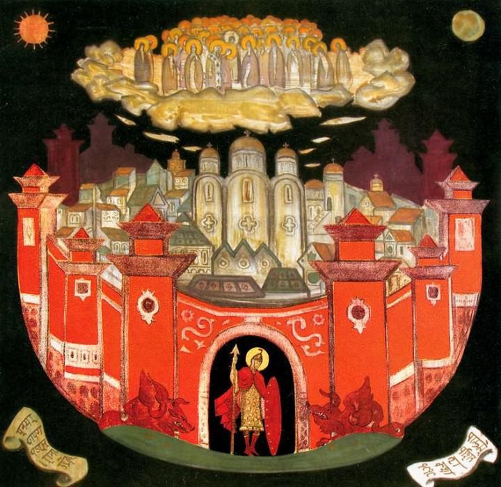 Saints left - Gleb custodian placed # 17. Roerich N.K. (Part 2)
