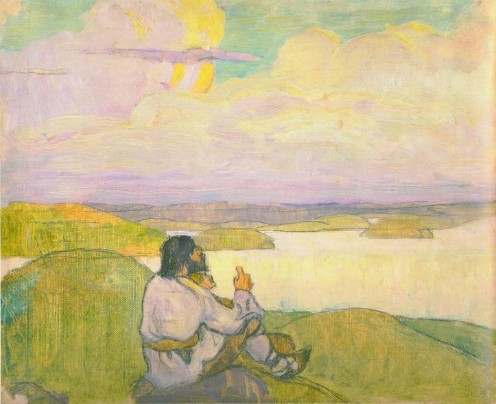 Farmer sitting on the riverbank. Roerich N.K. (Part 2)