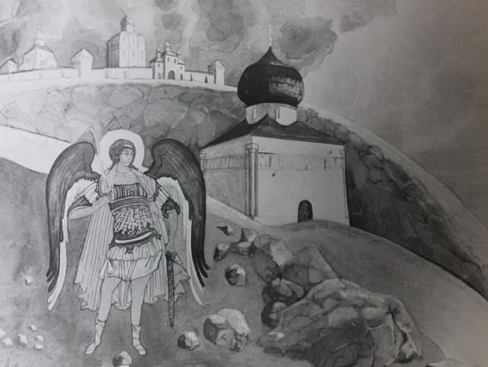 The White City (Archangel Michael). Roerich N.K. (Part 2)