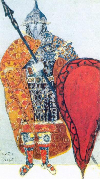 Prince Igor. I act. Roerich N.K. (Part 2)