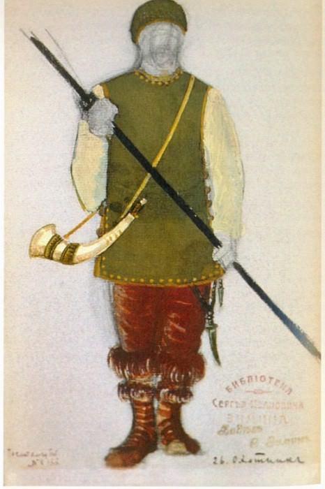 Hunter. Roerich N.K. (Part 2)