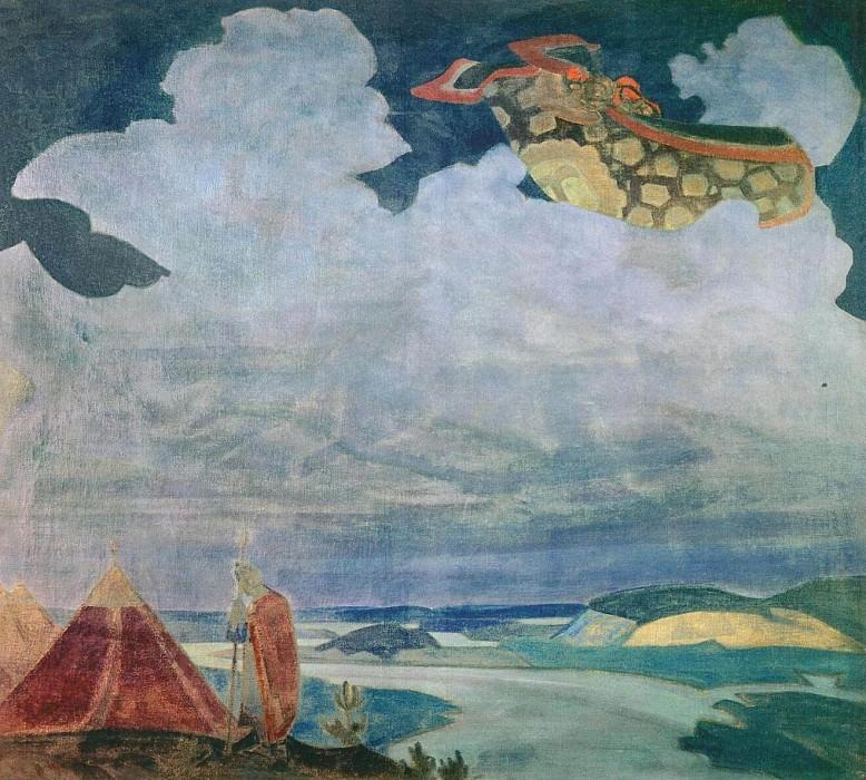 Flying Carpet. Roerich N.K. (Part 2)