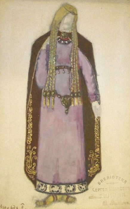 Isolde (2nd act). Roerich N.K. (Part 2)