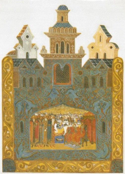 Tverskoe embassy. Roerich N.K. (Part 2)