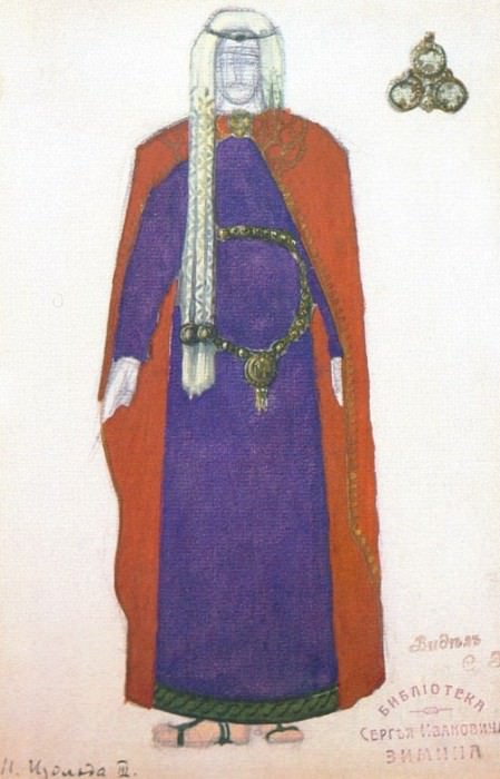 Isolde (3rd act). Roerich N.K. (Part 2)