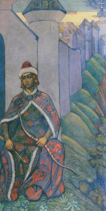 Knight (decorative panels). Roerich N.K. (Part 2)