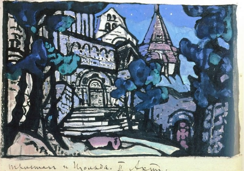 The castle of King Mark (2nd act variant). Roerich N.K. (Part 2)