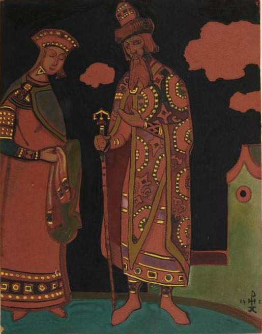Sketch of costume Maiden and King Berendey (Maiden and Berendey). Roerich N.K. (Part 2)