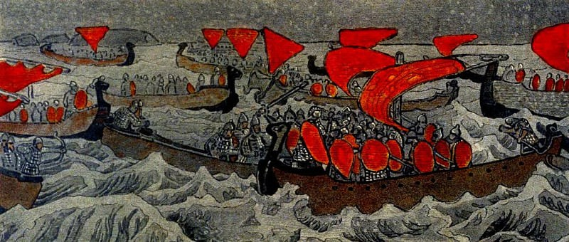 Boy (color lithograph). Roerich N.K. (Part 2)