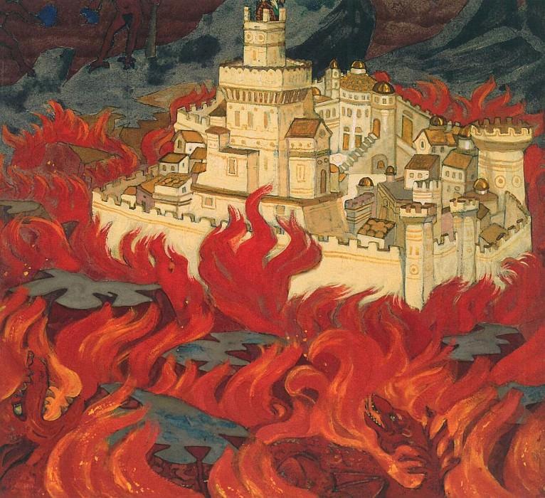 Deg Fairest wrath of the enemy. Option. Roerich N.K. (Part 2)