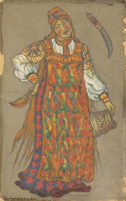 Cook (Costume Cook). Roerich N.K. (Part 2)