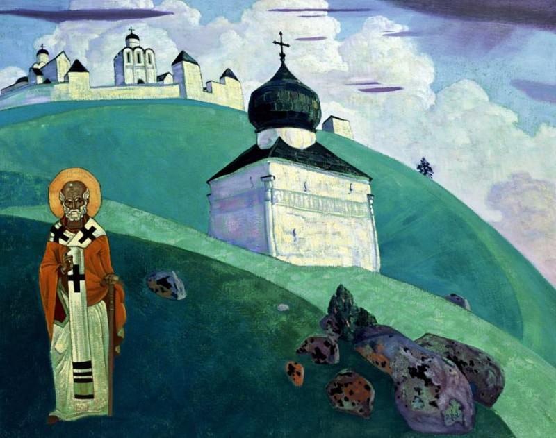 Nikola. Roerich N.K. (Part 2)