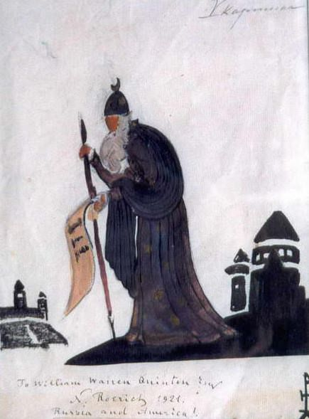 Stargazer. Roerich N.K. (Part 2)