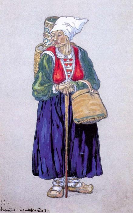 Mother Solveig. Roerich N.K. (Part 2)