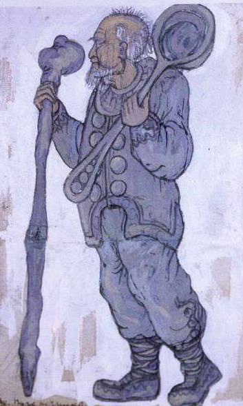 Pugovichnik. Roerich N.K. (Part 2)