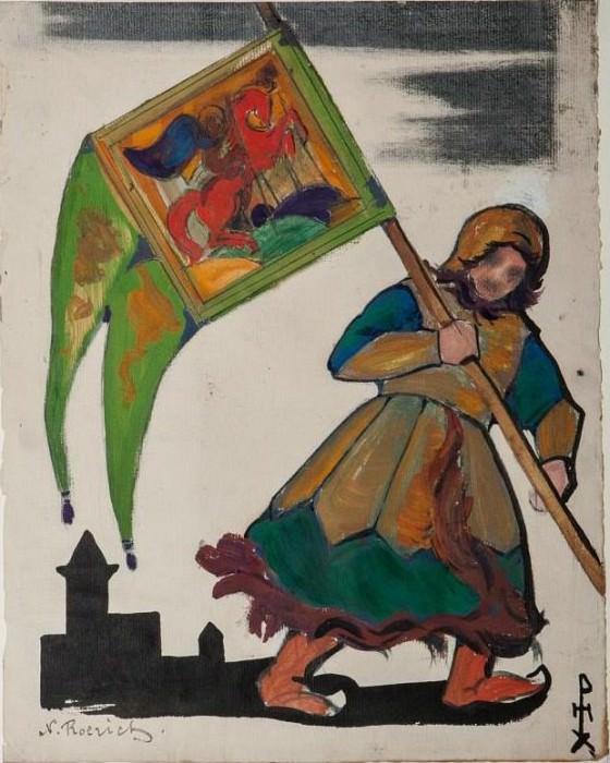 Sketch of costume Bearer (Bearer). Roerich N.K. (Part 2)