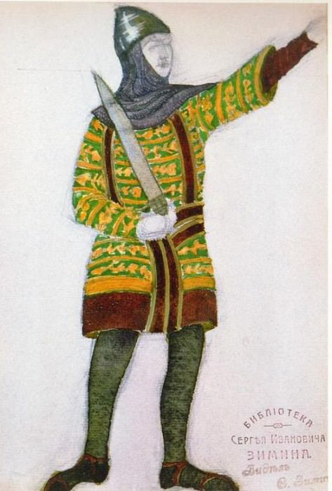 Kurwenal (1st act). Roerich N.K. (Part 2)