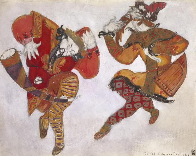 Skomorokhy cheekbone and Eroshka. Roerich N.K. (Part 2)