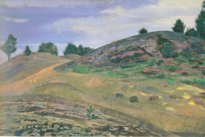 Hills. Roerich N.K. (Part 2)