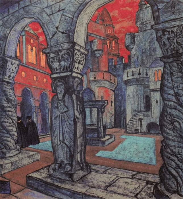 The courtyard. Roerich N.K. (Part 2)
