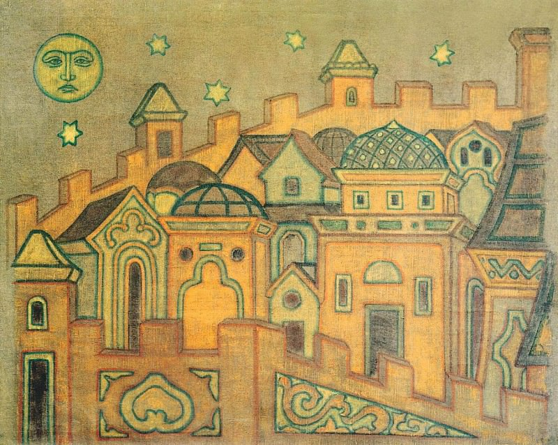 City. Roerich N.K. (Part 2)