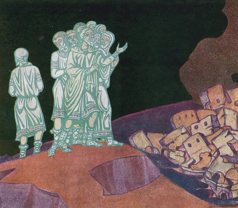 Human affairs (Fragment of painting sketch). Roerich N.K. (Part 2)