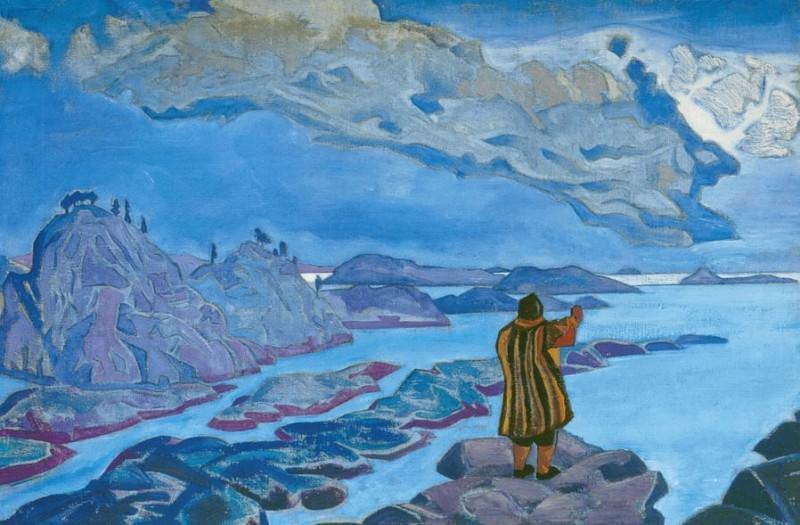 Order. Roerich N.K. (Part 2)