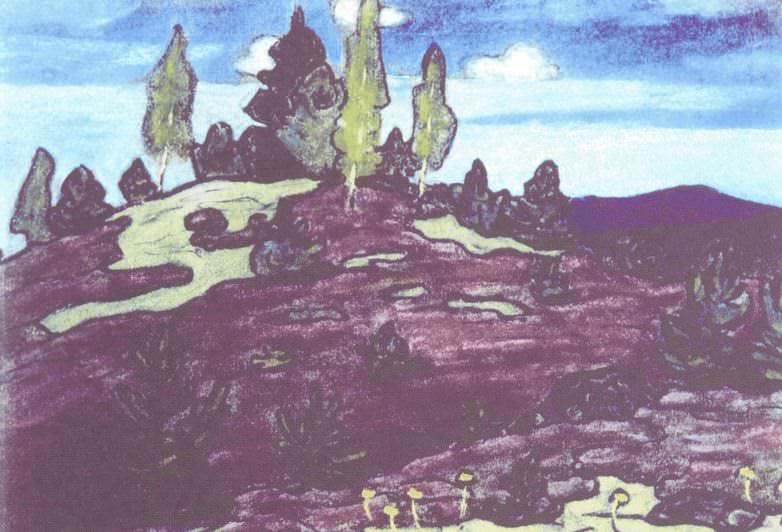 Hillock (Nicholas Roerich?). Roerich N.K. (Part 2)