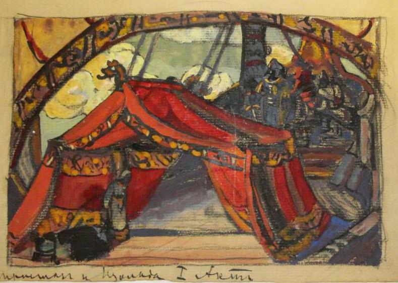 Корабль Тристана (1-й акт. Вариант). Рерих Н.К. (Часть 2)