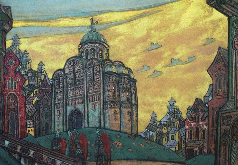 Putyvl. Roerich N.K. (Part 2)