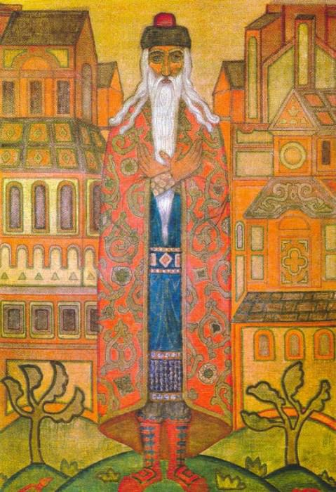 The owner of the house (panel). Roerich N.K. (Part 2)