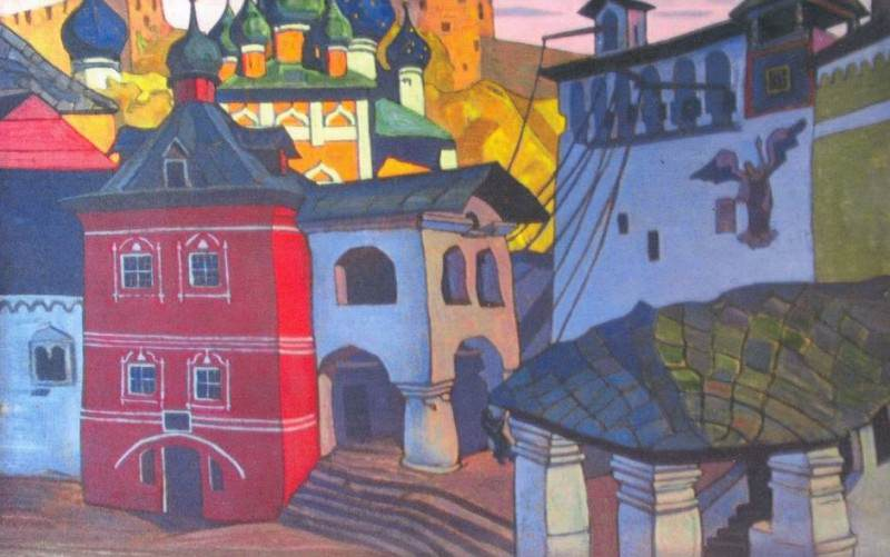 Call Bell # 112. Roerich N.K. (Part 2)