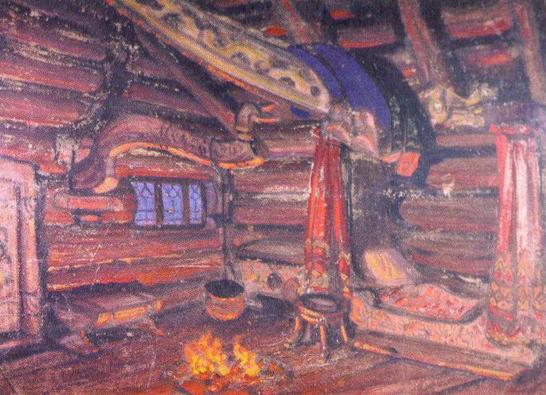 Death Oz (2 ). Roerich N.K. (Part 2)