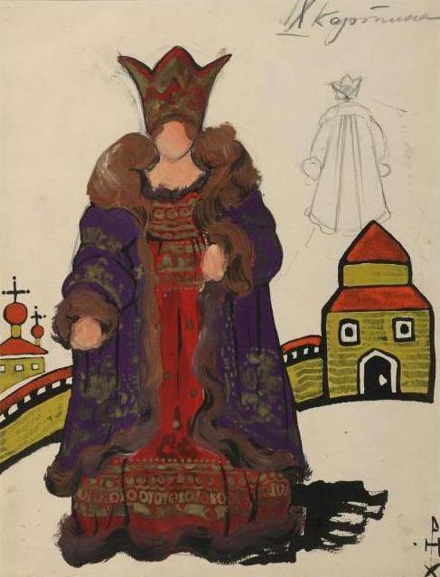 Sketch of costume Boyarinya (wife boyar). Roerich N.K. (Part 2)