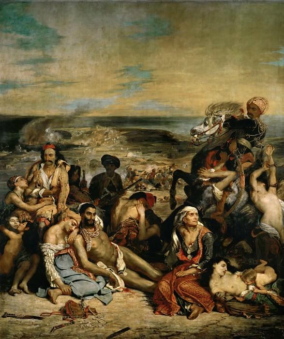Делакруа, Эжен (1798 Шарантон-Сен-Морис - 1863 Париж) -- Резня на Хиосе. Part 1 Louvre