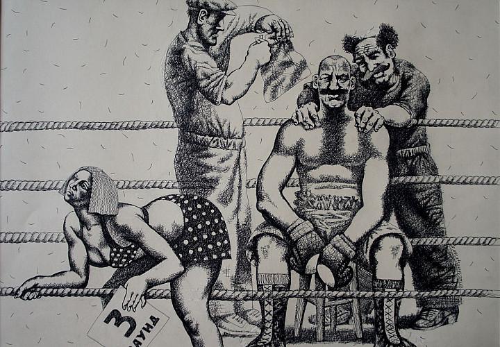 Exhibition graphics Vasily Krushelnitsky