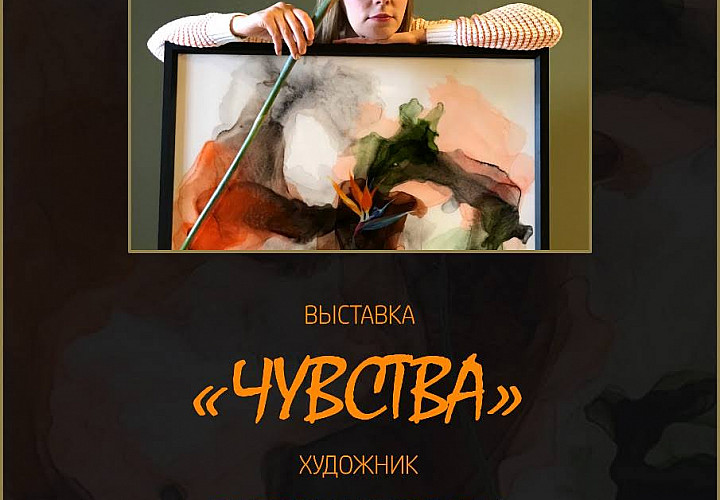 Chigodaeva Ekaterina