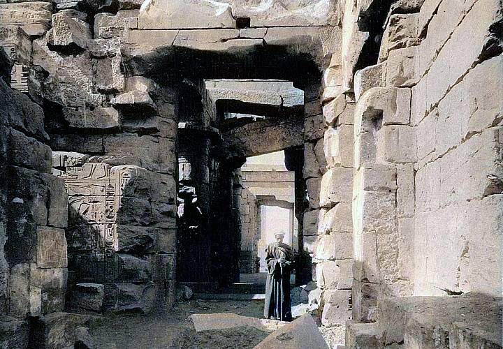 Выставка «Вот таким ты увидишь Египет…»