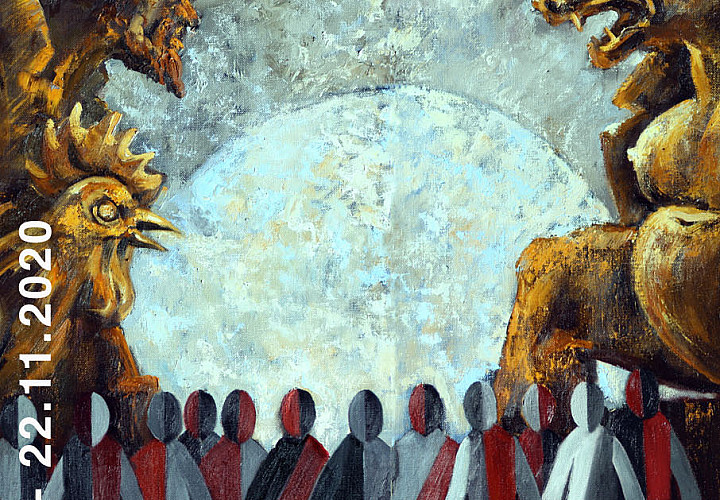 Выставка Анатолия Чечика «Номо Ludens»