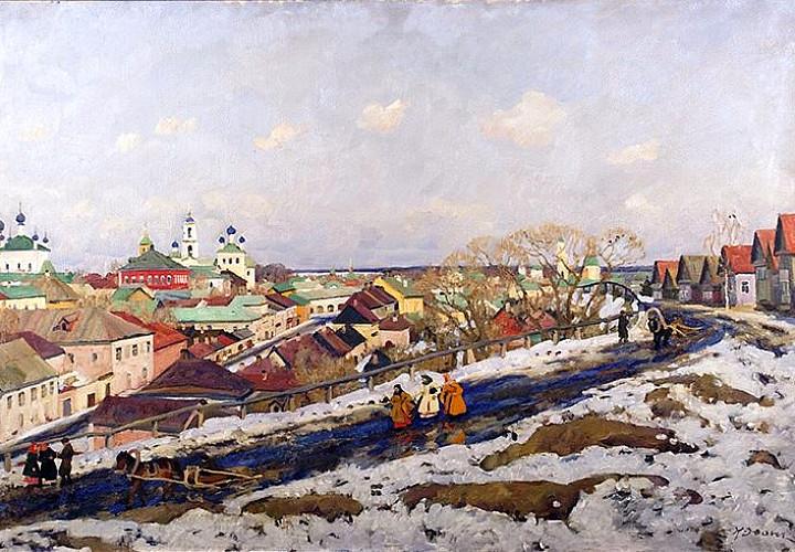 Выставка одной картины Константин Фёдорович Юон (1875 – 1958) «В провинции. Город Торжок»