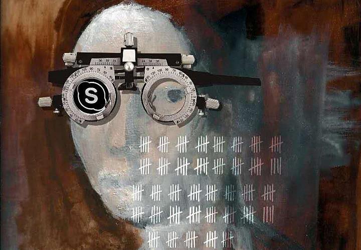 Эко-арт фестиваль «Другая реальность»