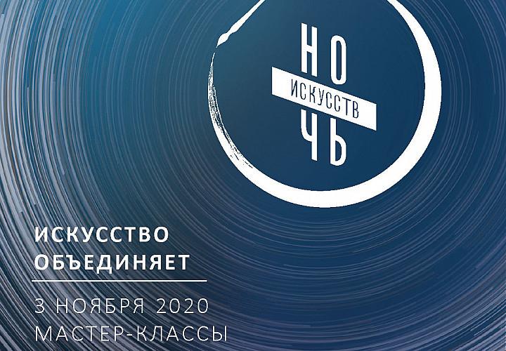 «Ночь искусств» Крымский ТЮЗ посвятит детям/онлайн-формат