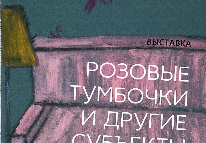 Exhibition by Chaim Sokol