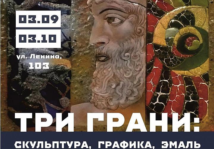Exhibition of Svetlana Sergeeva and Ivan Bondarenko