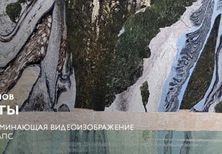 Maxim Morgunov. Horizons 6+