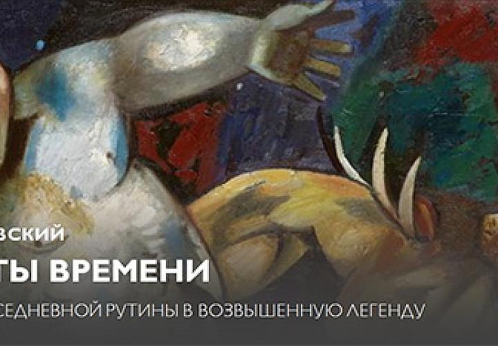 Mischa Brusilovsky. Labyrinthe der Zeit 18+