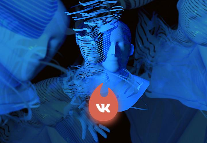 Моя страница. Выставка художников проекта VK Talents