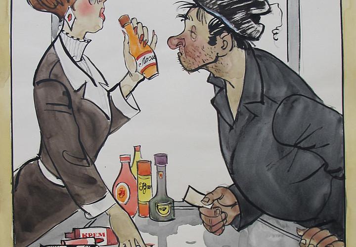 Музей Эрарта представляет советскую и современную карикатуру